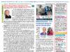 west shore voice news, editorial, journalism