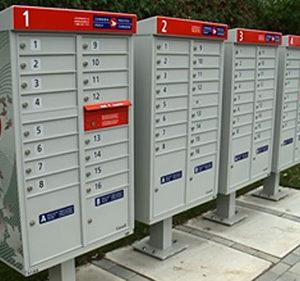 Canada Post, community mailbox
