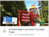 All Sooke Region Live Online Trivia Night