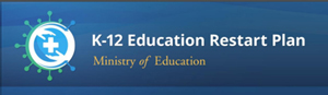 K-12 Education Restart Plan